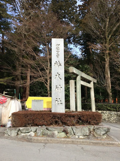 椿大神社IMG_0708